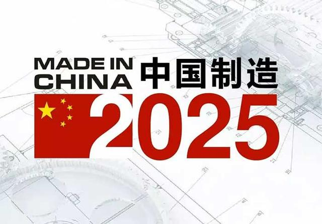 工信部:130多种关键材料32%在中国为空白 52%靠进口
